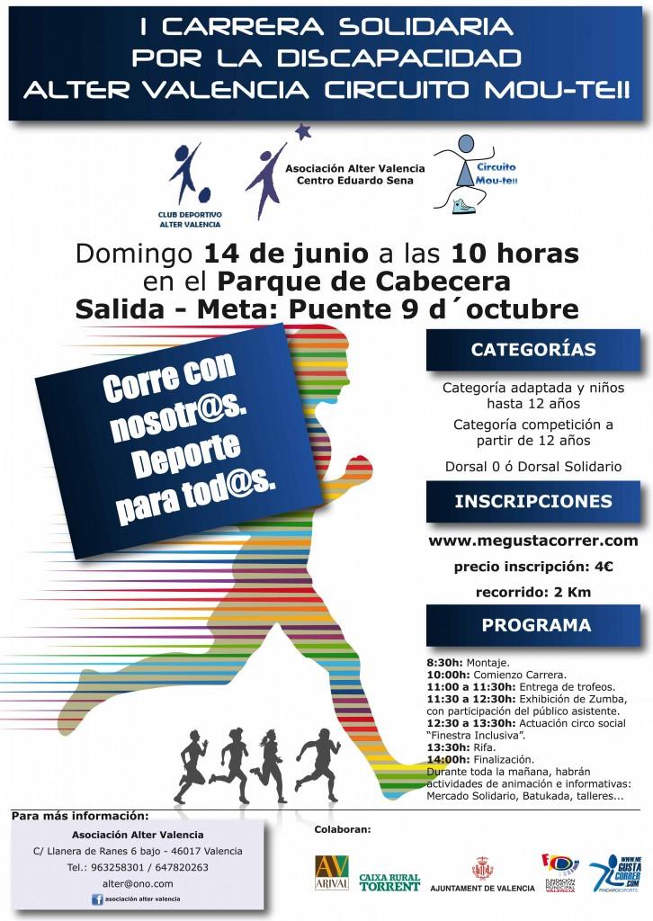 Poster Carrera_trz
